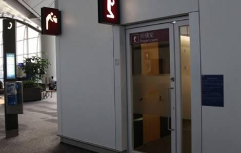 """Las """"salas de oración"""" se propagan en los aeropuertos internacionales de China"""