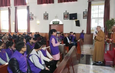 Jóvenes en China hacen diálogo interreligioso