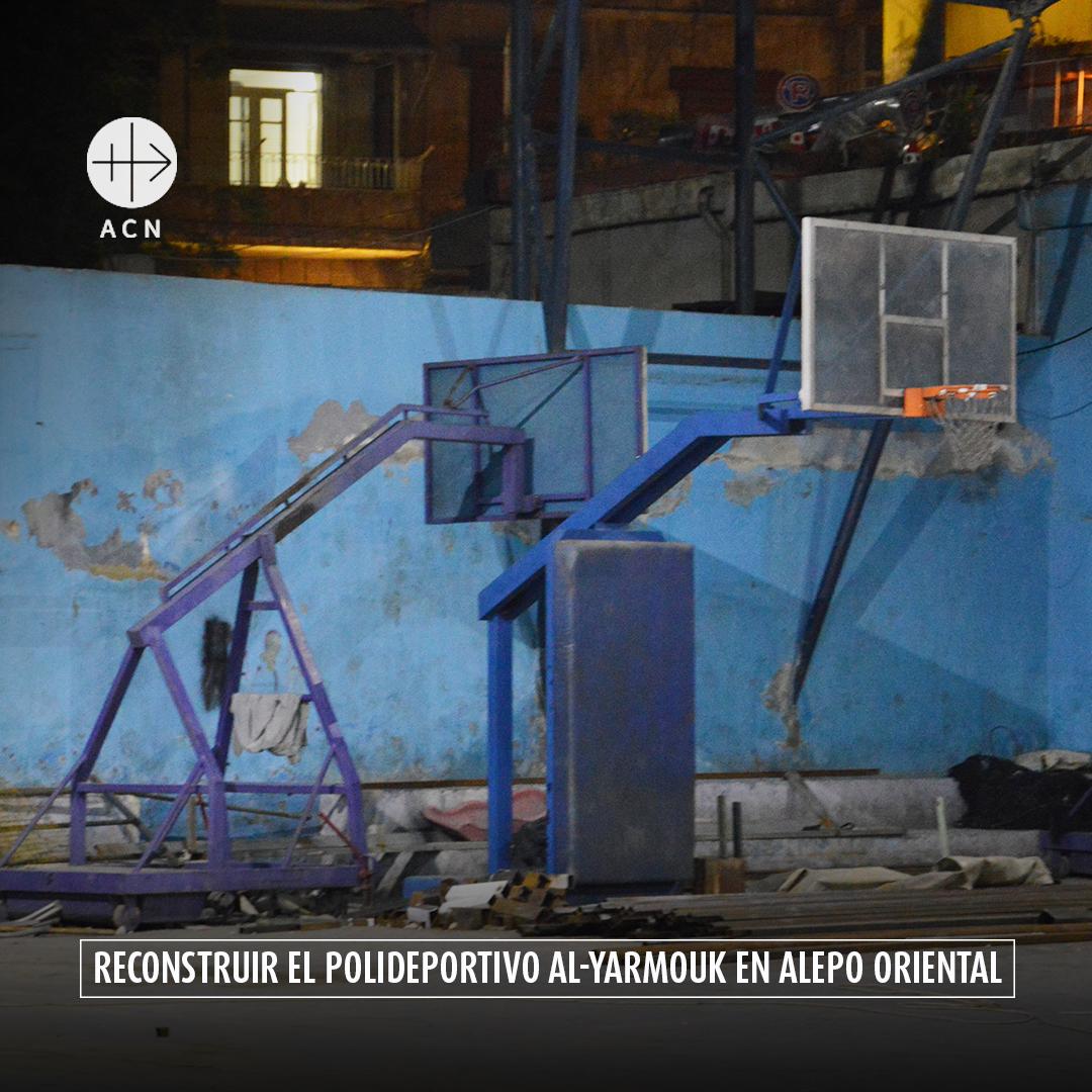 Al-Yarmouk Youth Sport Center: devolver la fe y la esperanza a través del deporte en Alepo