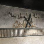 Los cristianos de Iraq siguen en peligro de extinción